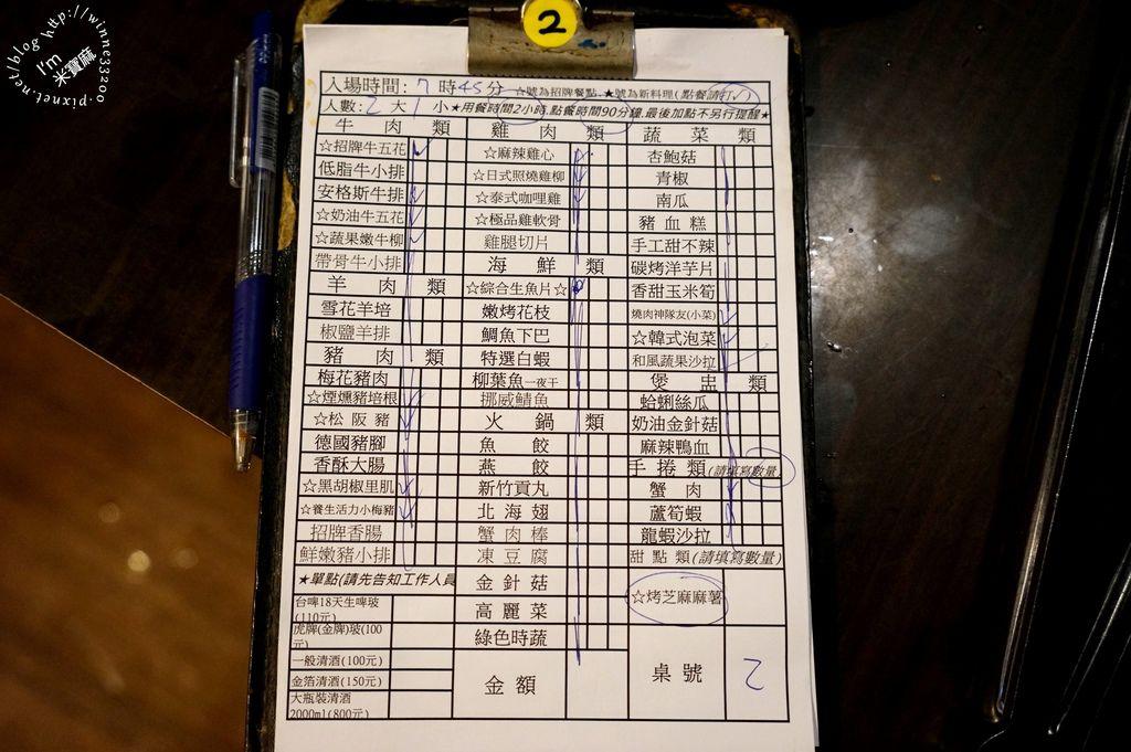 赤坂亭日式燒肉 (49)