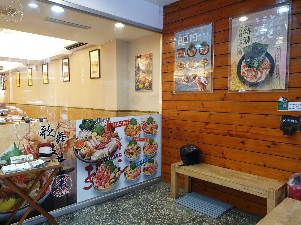 海力士平價日式料理 (3)