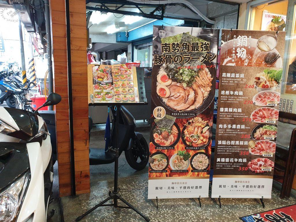 海力士平價日式料理 (2)