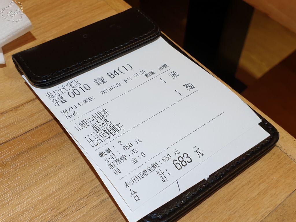 海力士平價日式料理 (20)
