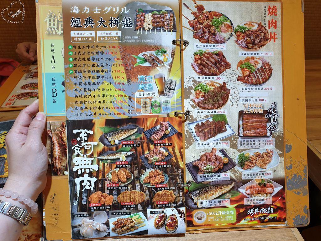 海力士平價日式料理 (10)