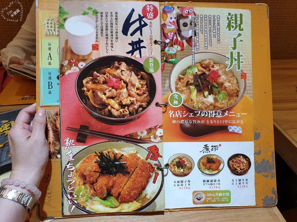 海力士平價日式料理 (11)