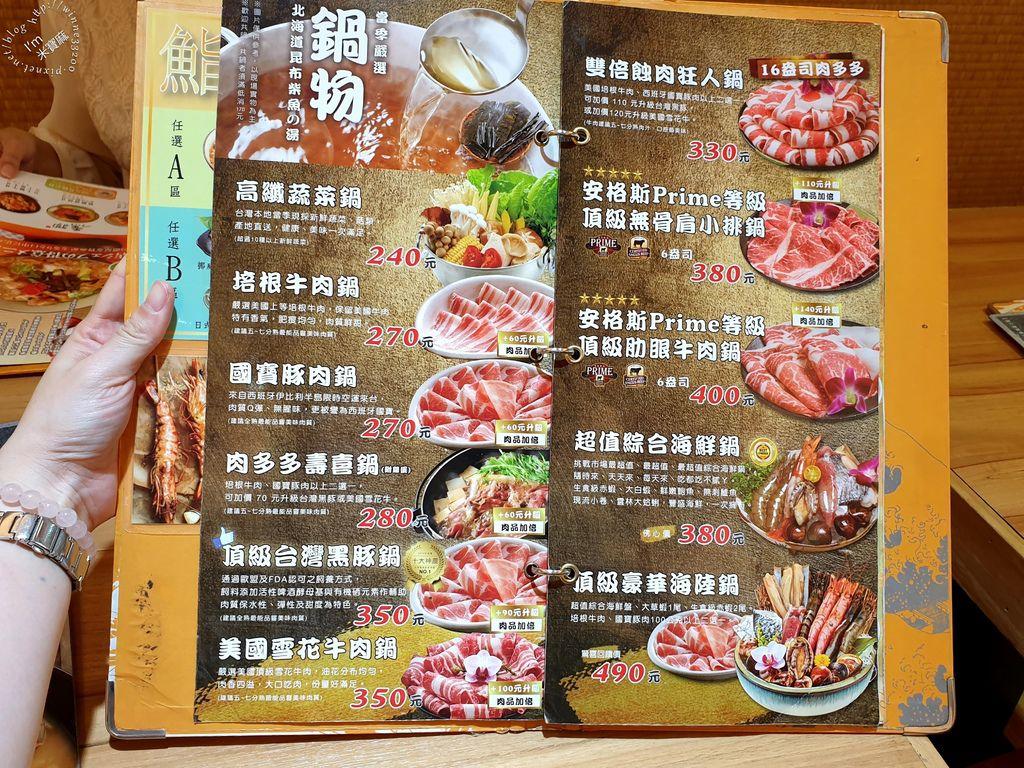 海力士平價日式料理 (7)
