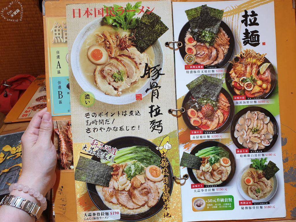 海力士平價日式料理 (9)