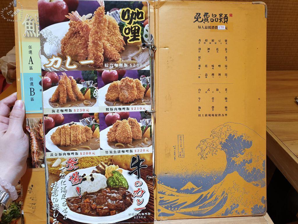 海力士平價日式料理 (12)
