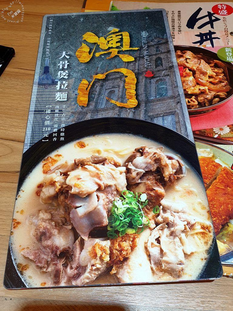 海力士平價日式料理 (5)