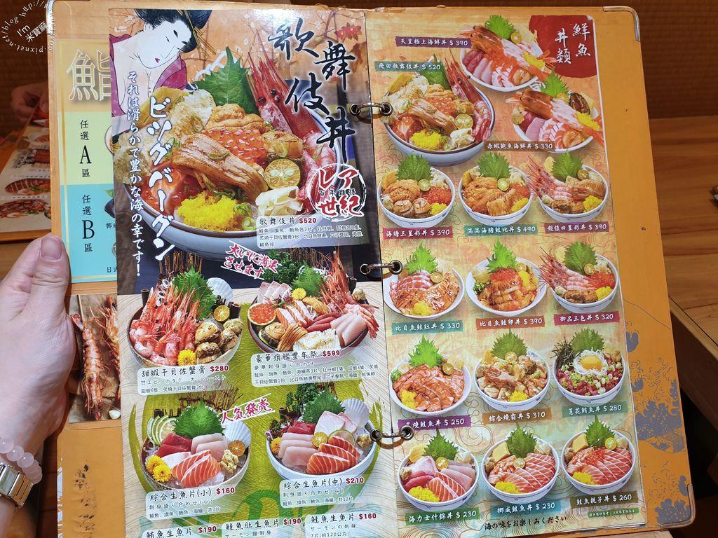 海力士平價日式料理 (8)