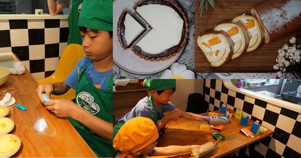 亞尼克夢想村。親子甜點DIY 星際冒險烘焙體驗