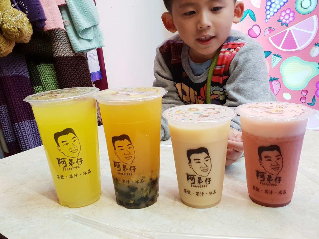 阿弟仔餐飲.果汁.冰品 (6)