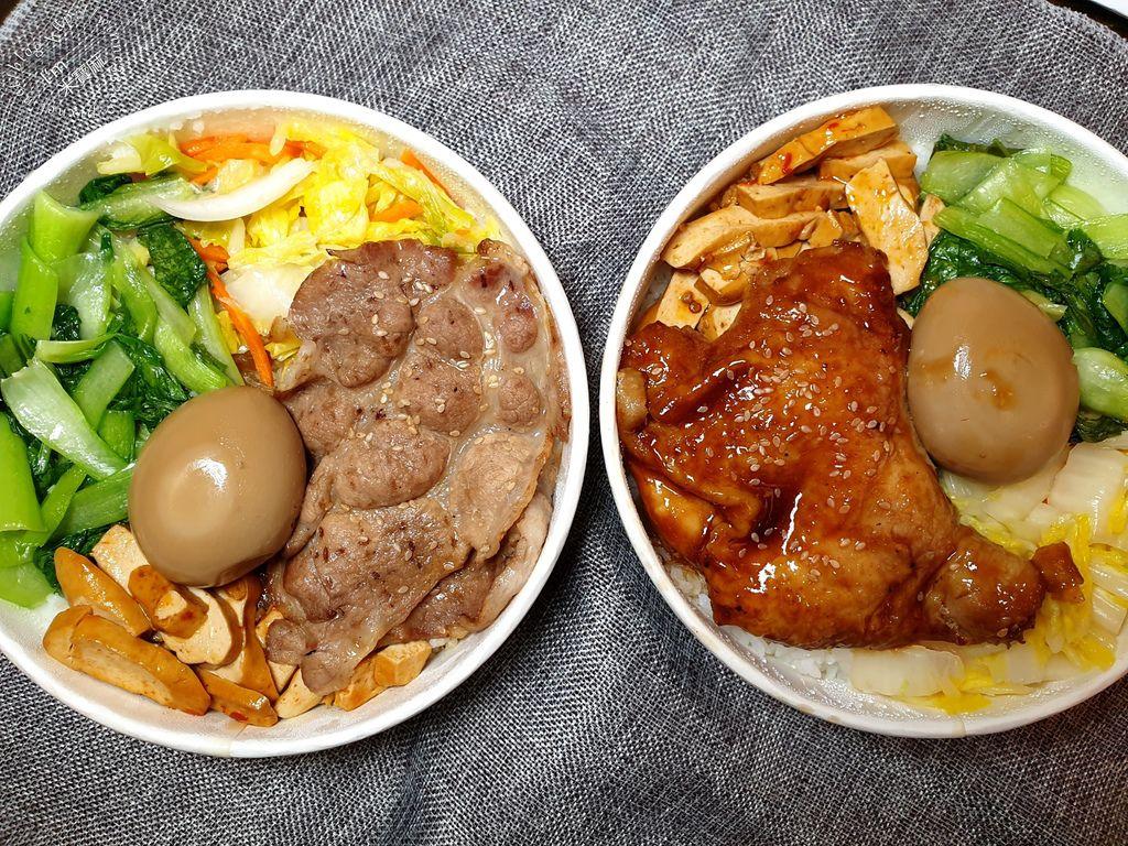 烤肉匠 炭火燒肉丼飯 板橋便當 (12)