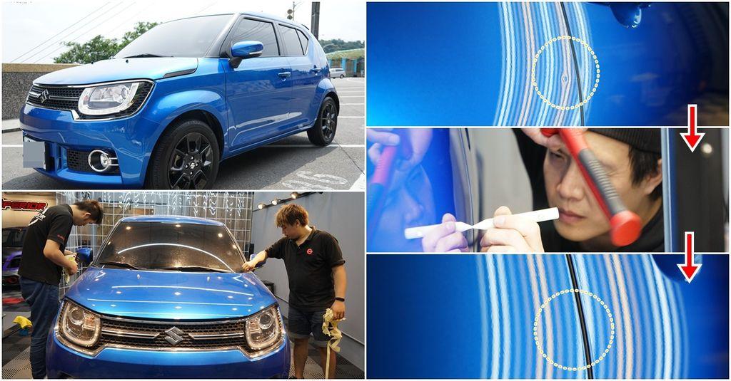 卓越凹痕修復 新北凹痕修復 中和汽車美容