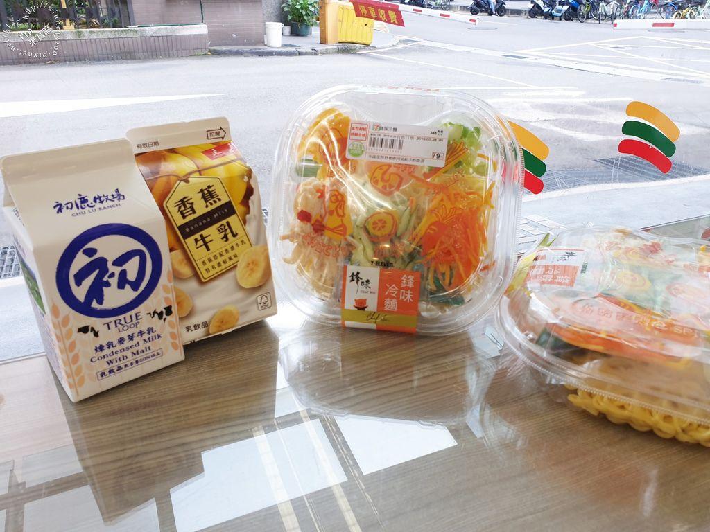 鋒味冷麵+初鹿牧場煉乳麥芽牛乳 (1)