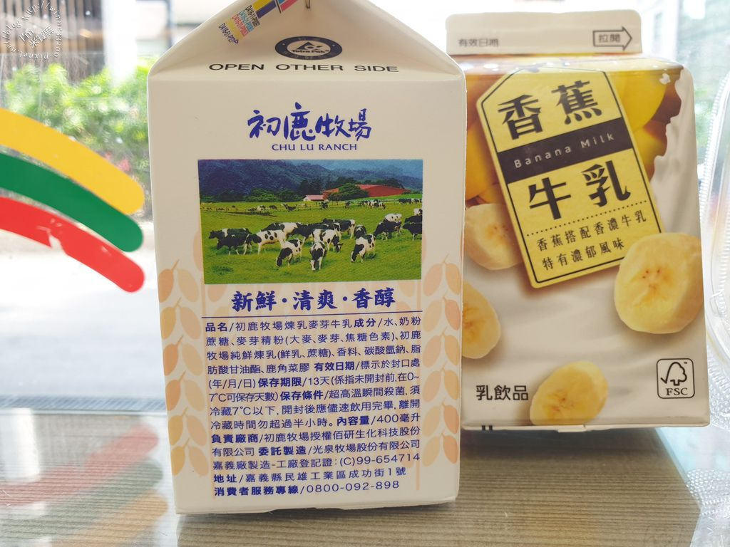 鋒味冷麵+初鹿牧場煉乳麥芽牛乳 (3)