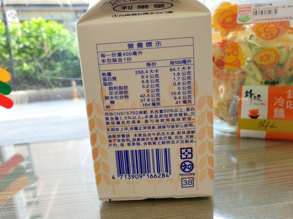 鋒味冷麵+初鹿牧場煉乳麥芽牛乳 (4)