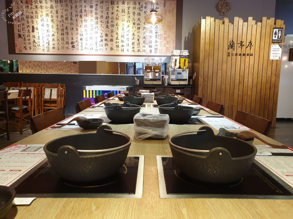蘭亭序精緻石頭鍋涮涮鍋 汐止火鍋 (48)