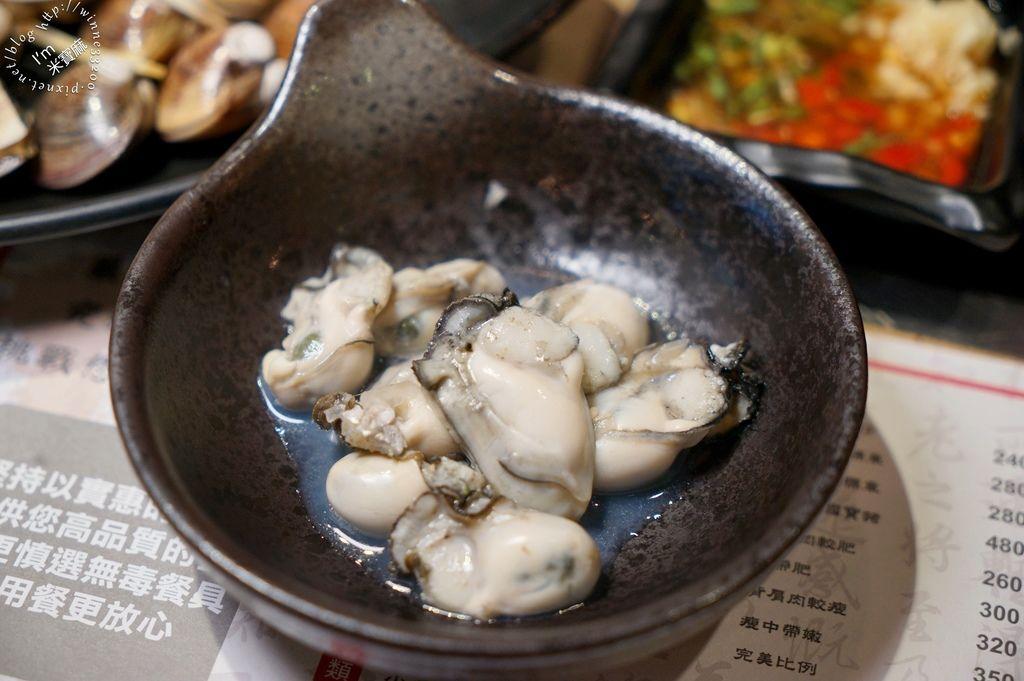 蘭亭序精緻石頭鍋涮涮鍋 汐止火鍋 (36)