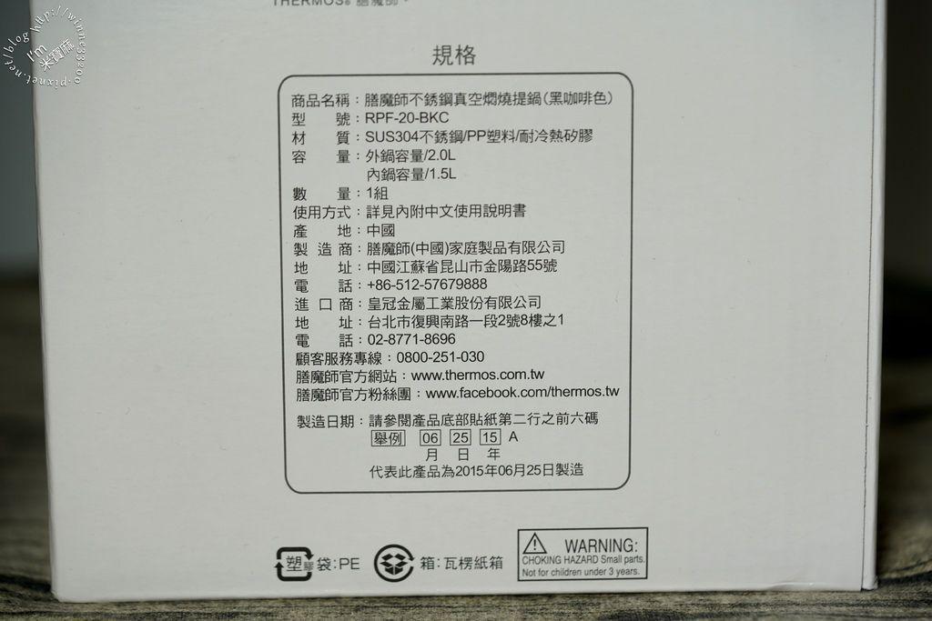 膳魔師 不銹鋼真空燜燒提鍋 (3)