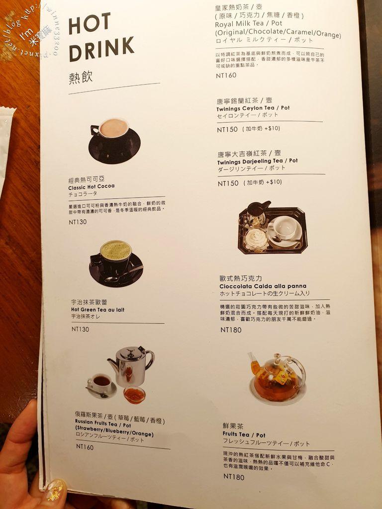 米朗琪咖啡館 中山二店 (11)