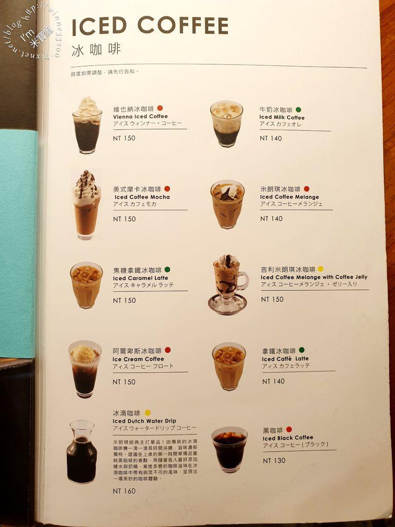 米朗琪咖啡館 中山二店 (9)