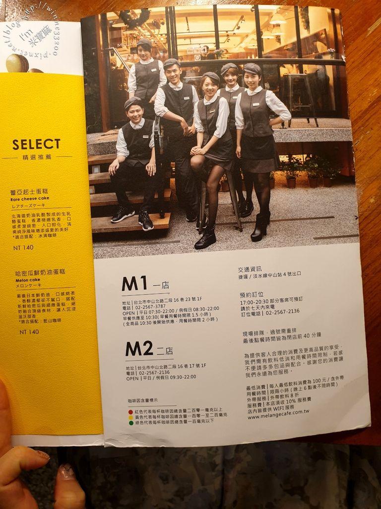 米朗琪咖啡館 中山二店 (16)