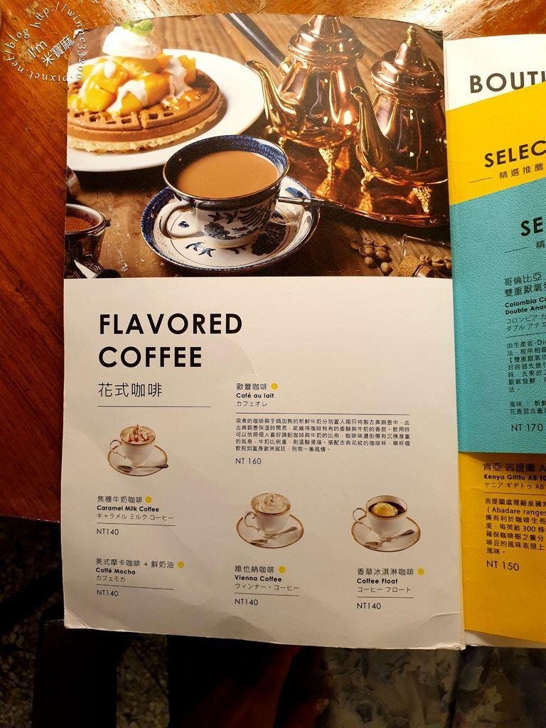 米朗琪咖啡館 中山二店 (18)