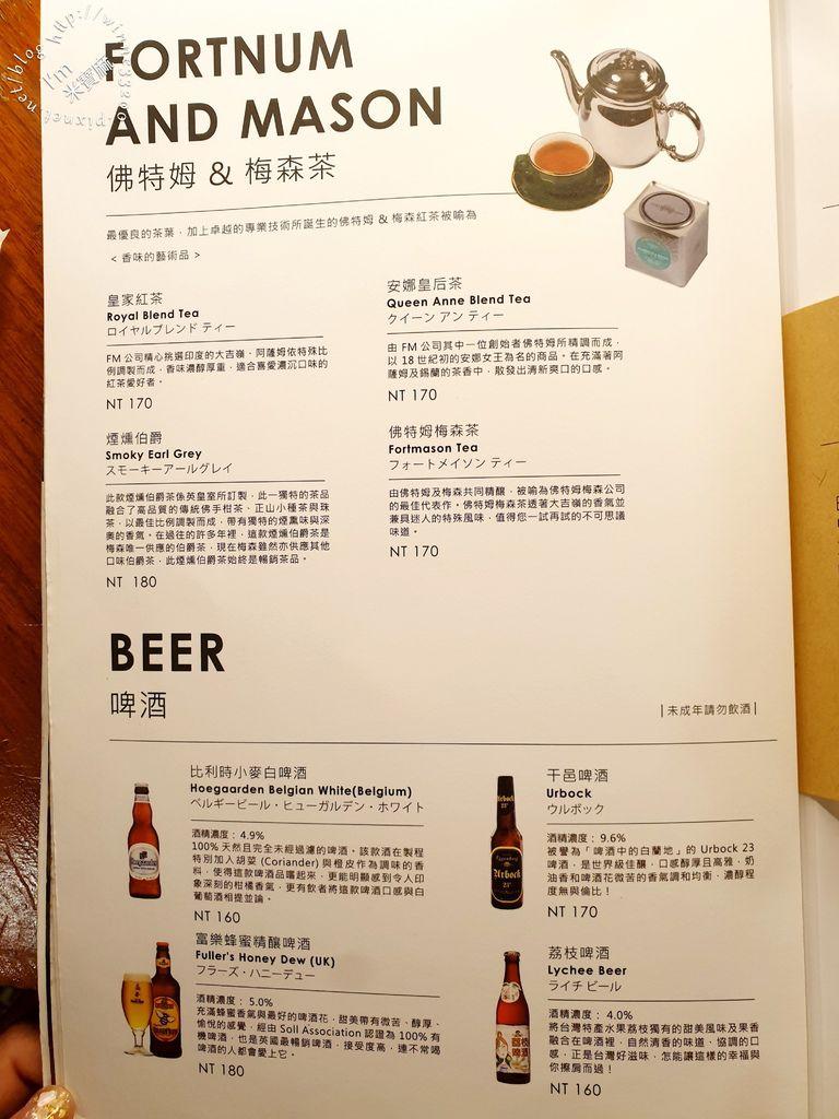 米朗琪咖啡館 中山二店 (12)