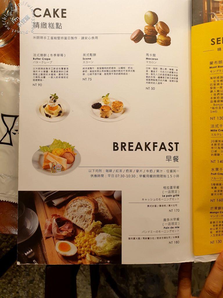 米朗琪咖啡館 中山二店 (15)