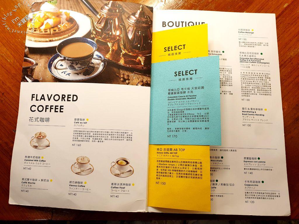 米朗琪咖啡館 中山二店 (8)
