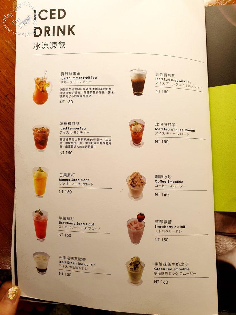 米朗琪咖啡館 中山二店 (10)