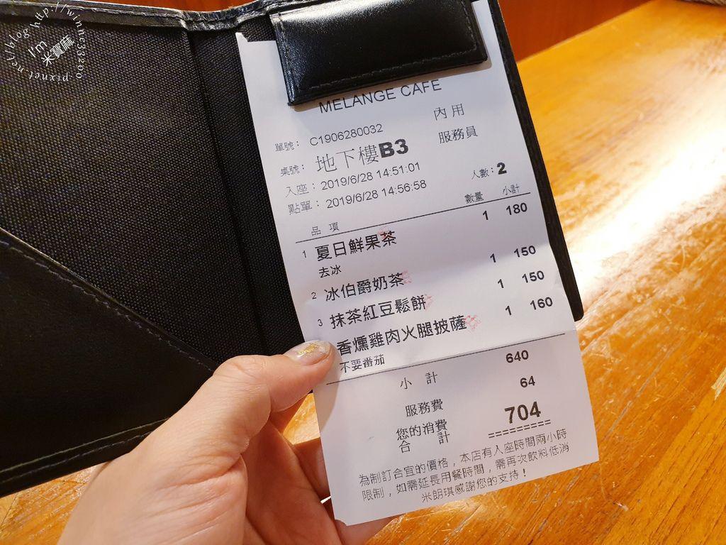 米朗琪咖啡館 中山二店 (39)