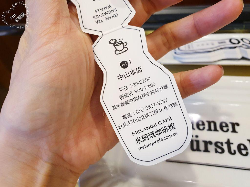 米朗琪咖啡館 中山二店 (44)