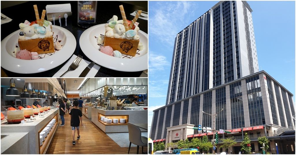 台北凱達大飯店 大頭FUN暑假親子住房專案