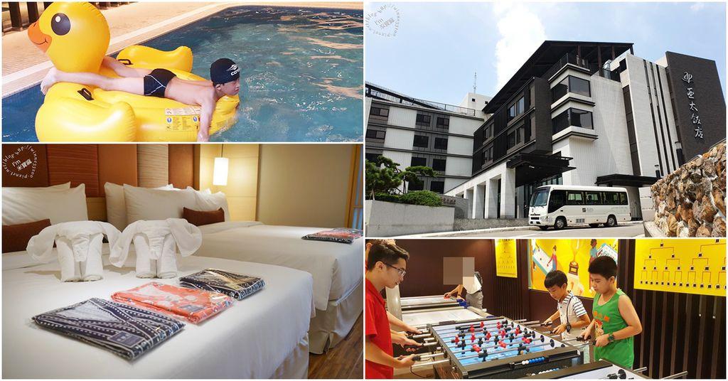 亞太溫泉飯店 夏娃狂想曲親子住房專案 北投藍染趣 夏日彩豔