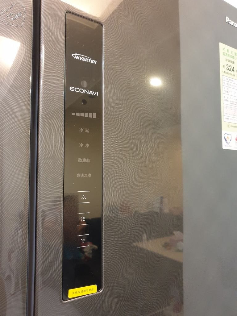 Panasonic國際牌 610L (10)