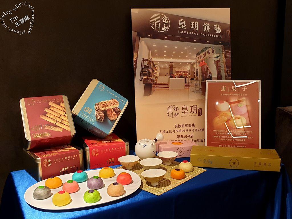 皇玥餅藝 香港 (4)