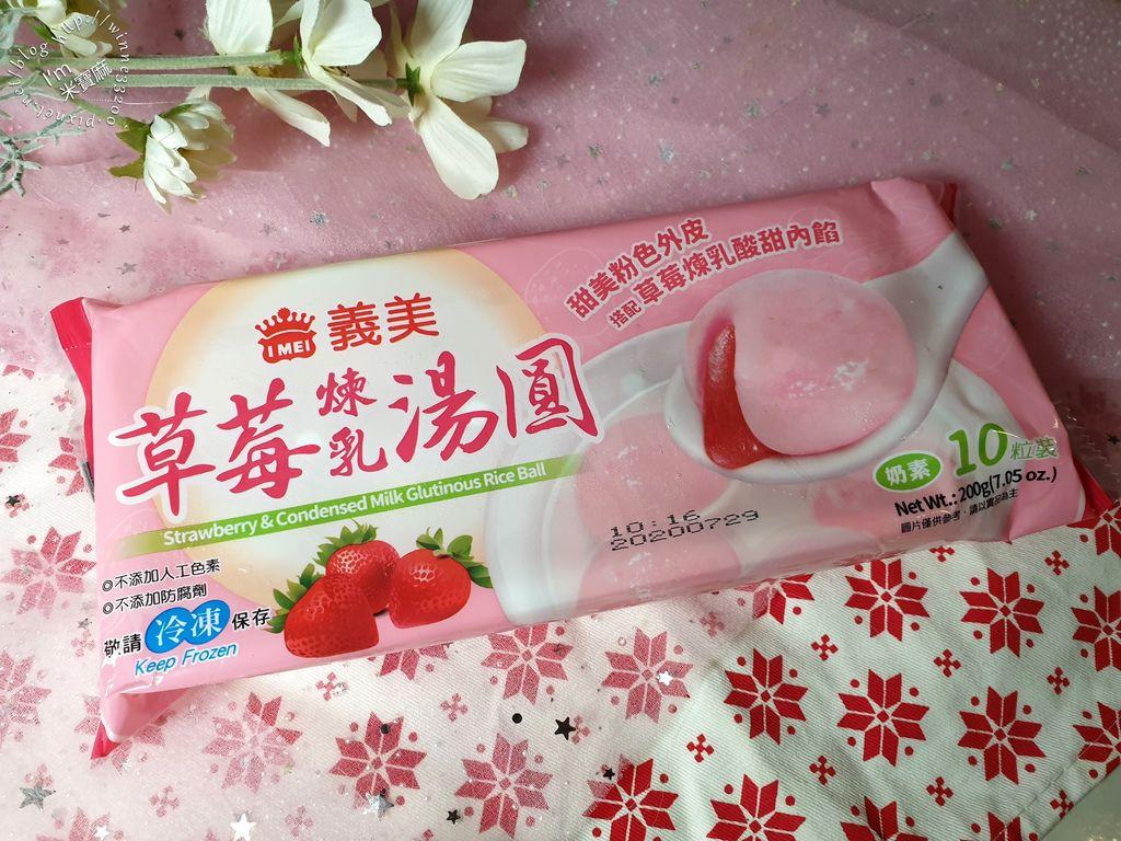 義美草莓煉乳湯圓 (2)