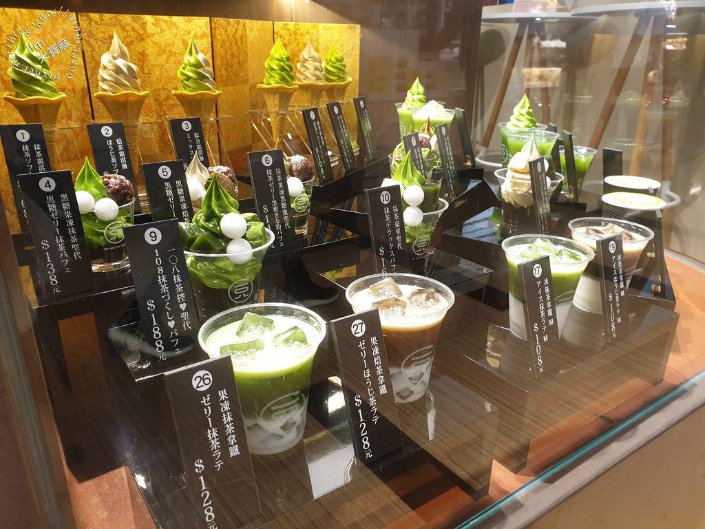 108 Matcha Saro 抹茶茶廊 (4)