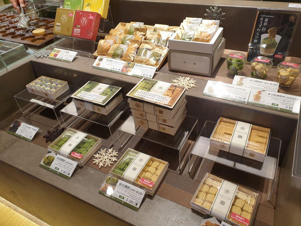 108 Matcha Saro 抹茶茶廊 (5)