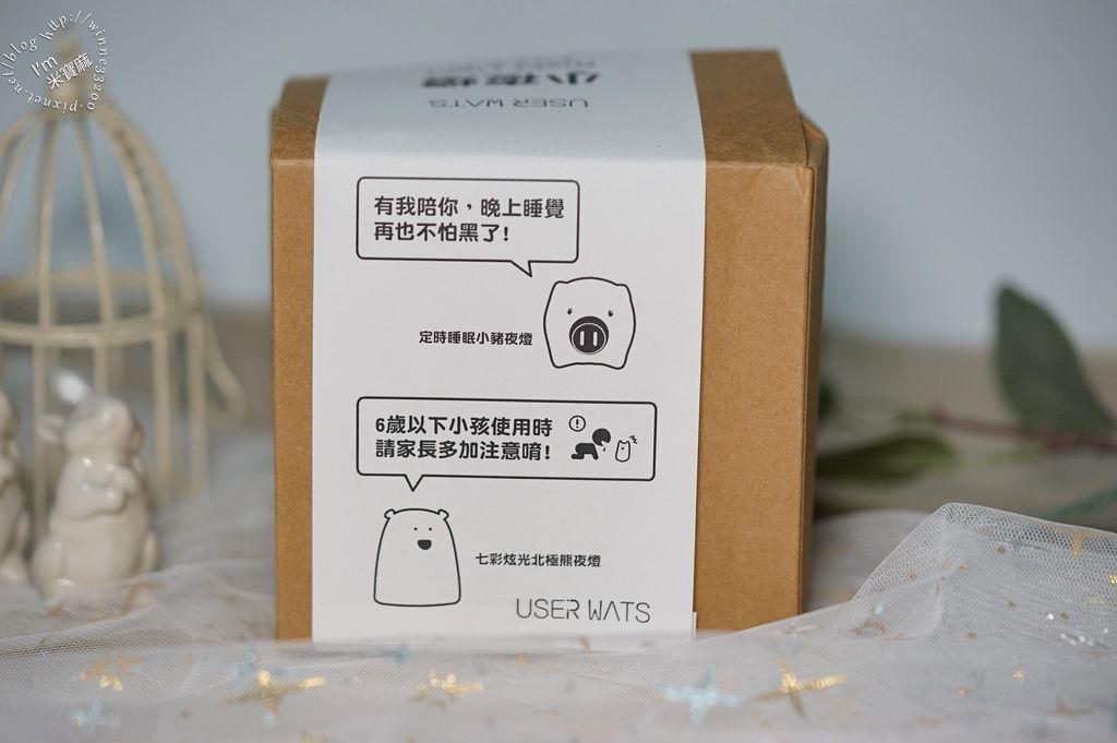 USERWATS小夜燈 (2)