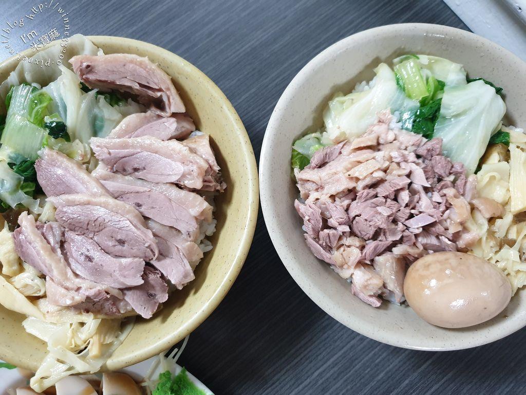 型男鵝肉飯 (31)