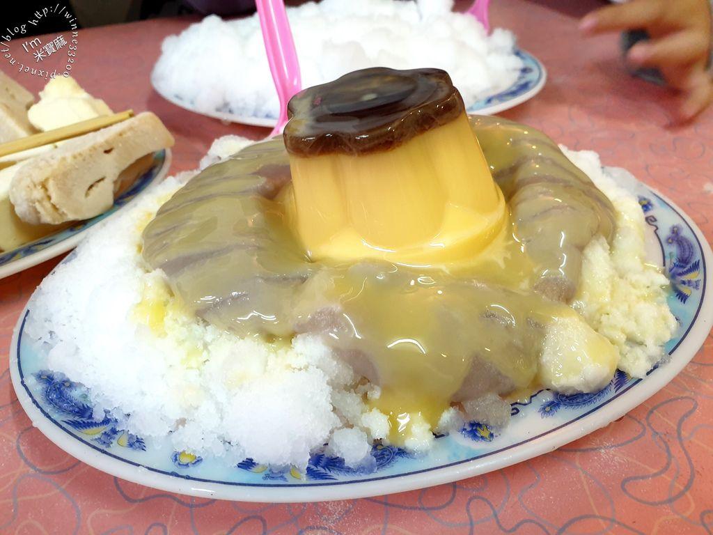 三豐芋冰城 板橋冰品 (5)