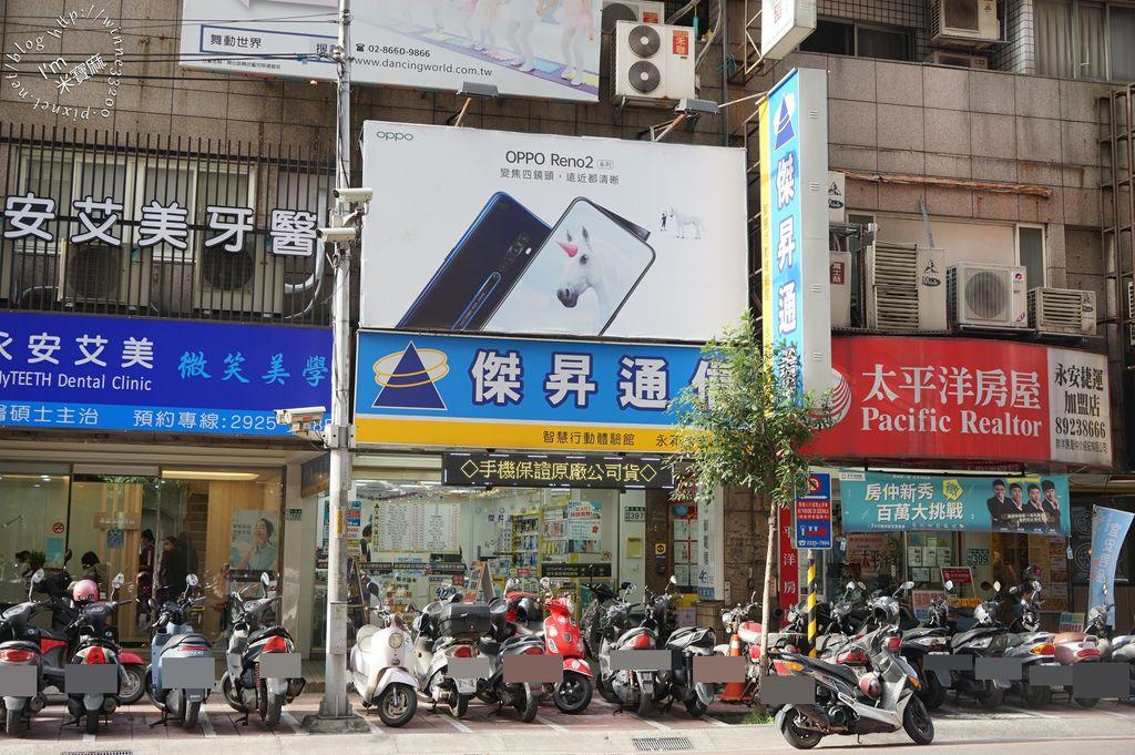 傑昇通信 辦門號 買手機 出國WIFI機租借 (5)