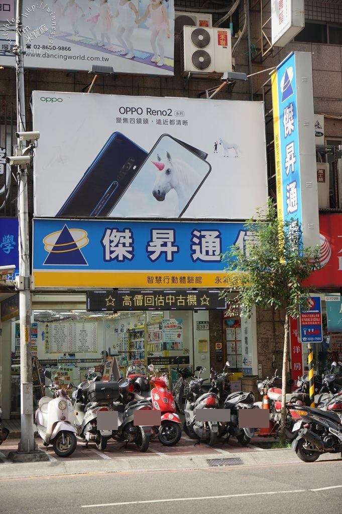 傑昇通信 辦門號 買手機 出國WIFI機租借 (4)