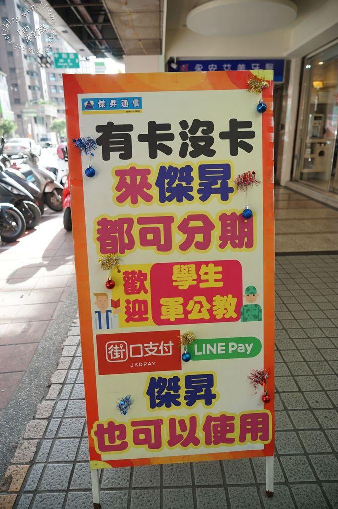 傑昇通信 辦門號 買手機 出國WIFI機租借 (3)