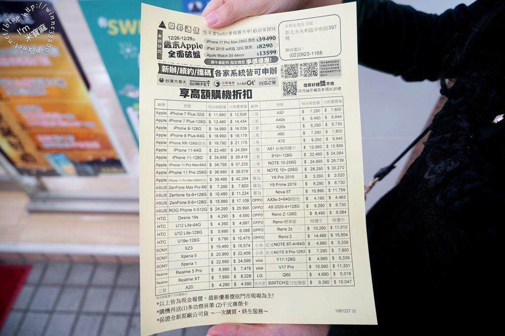 傑昇通信 辦門號 買手機 出國WIFI機租借 (11)