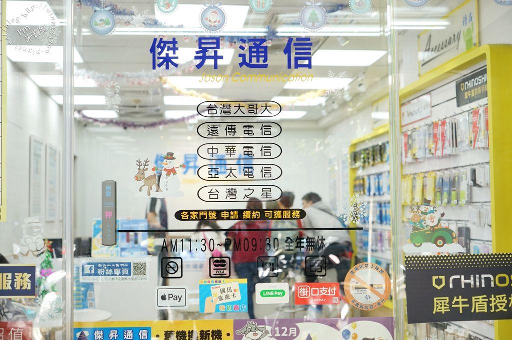 傑昇通信 辦門號 買手機 出國WIFI機租借 (9)