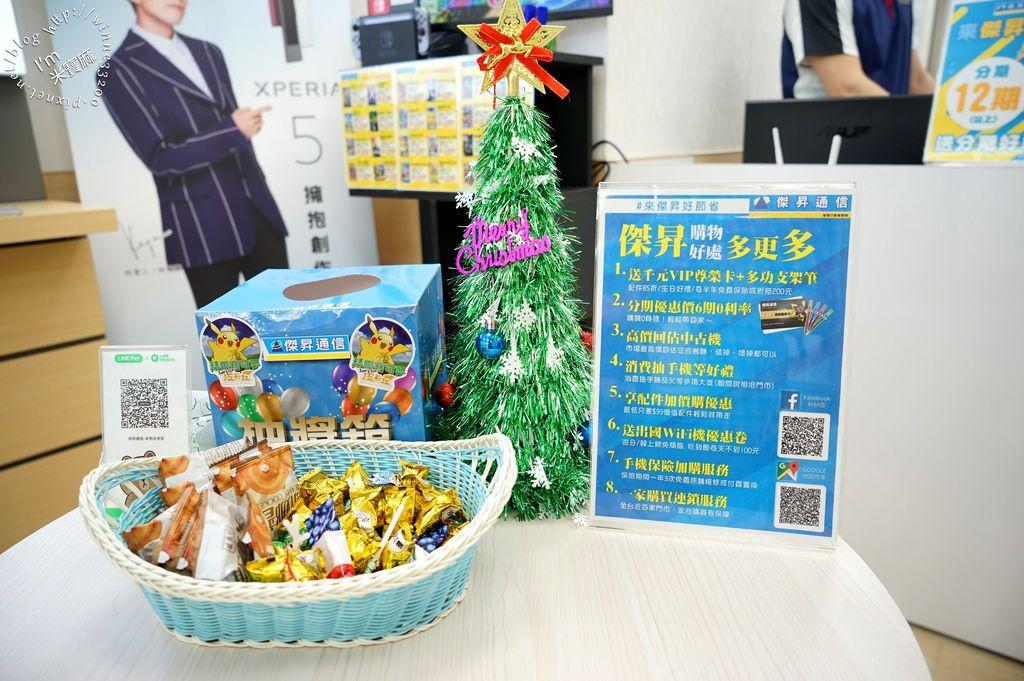 傑昇通信 辦門號 買手機 出國WIFI機租借 (14)