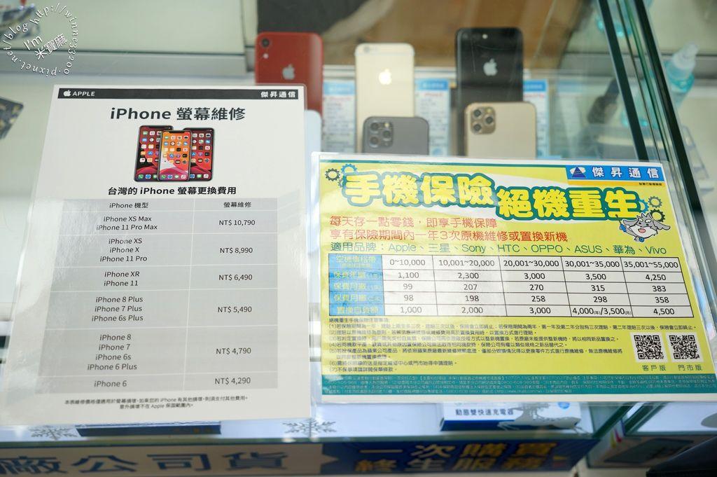 傑昇通信 辦門號 買手機 出國WIFI機租借 (21)