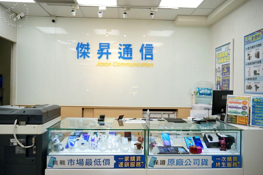 傑昇通信 辦門號 買手機 出國WIFI機租借 (23)