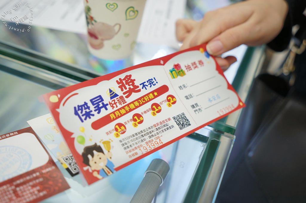 傑昇通信 辦門號 買手機 出國WIFI機租借 (25)